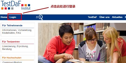 2017年11月德福考试成绩查询时间及步骤