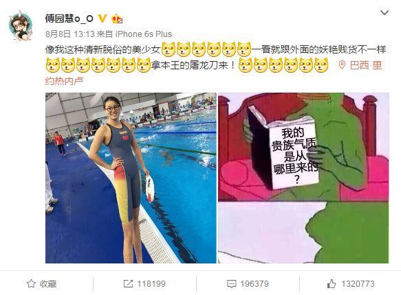 里约奥运是如何将中国运动员打造成为网红的(组图)