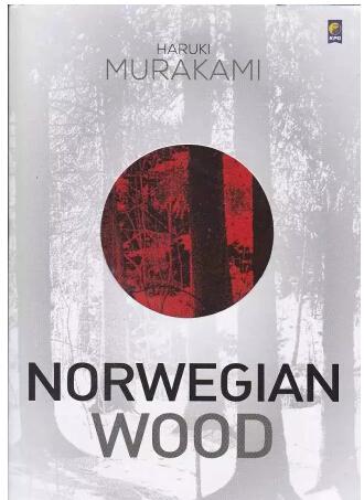 SAT必读书目推荐《挪威的森林》