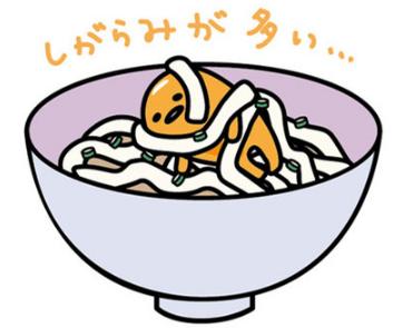 日语生活常用语:见面问候