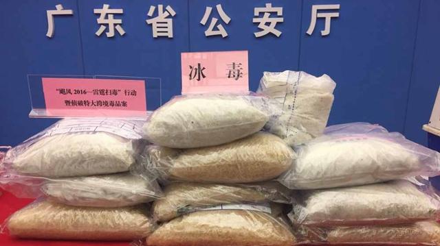 广东警方破获一起特大制毒案 缴获毒品超2吨(图)