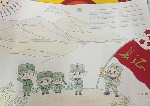 纪念长征胜利80周年画 9