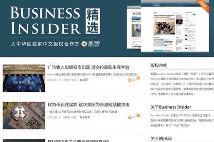 GMAT备考必看:商学院读物《Business Insider》
