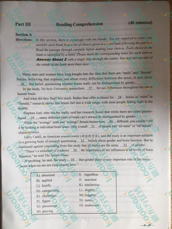 2010英语六级真题_2016年12月英语四级阅读真题试卷_四级_新东方在线