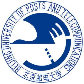 北京邮电大学校训及其含义 厚德博学 敬业乐群图片