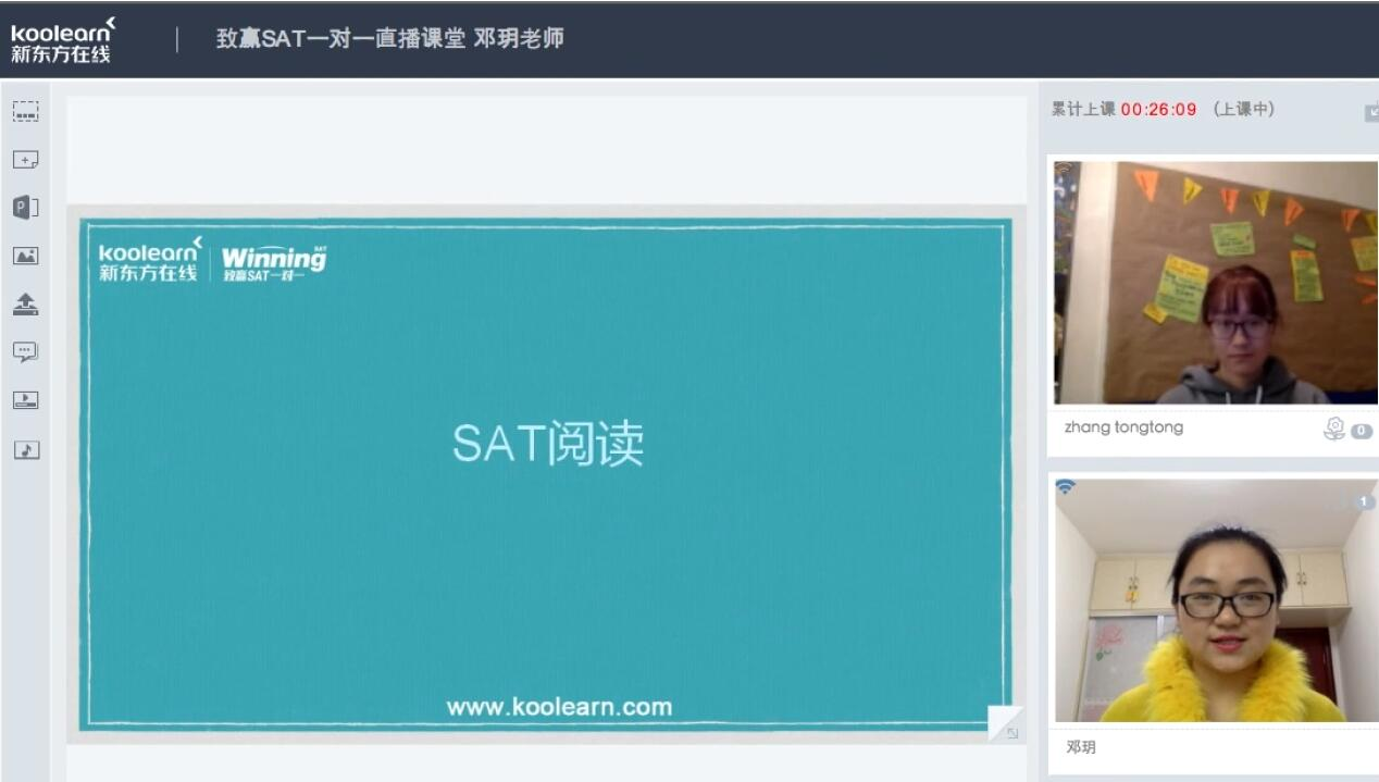 新东方在线邓玥:SAT阅读表格题注意事项