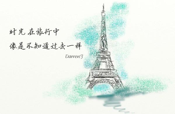 带有巴黎铁塔和英文的图片
