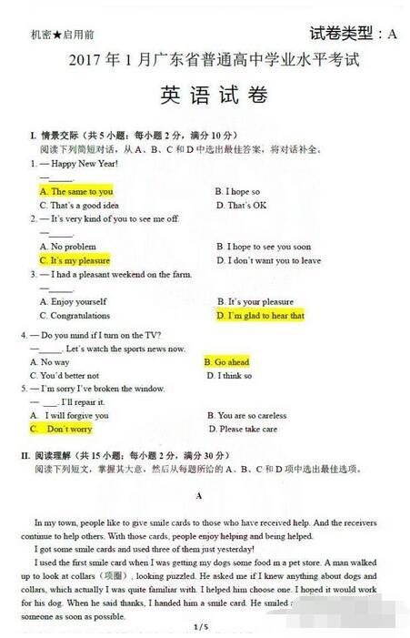2017年1月广东高中学业水平考试英语试题及答案