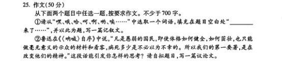 2017北京朝阳区高三期末语文作文题