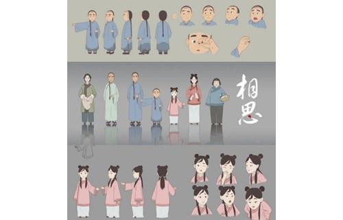 双语:中国风动画《相思》为何广受好评(图)