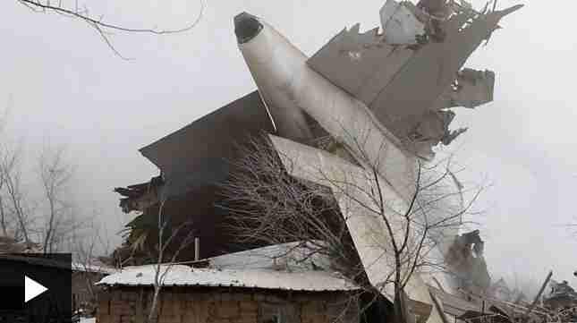 双语:土耳其货机坠毁,至少32人遇难(图)