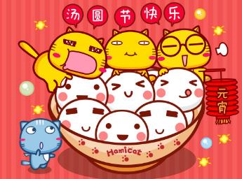 关于2017年鸡年元宵节快乐祝福语