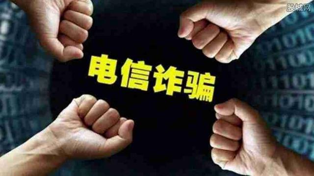 清华教授被骗1800万,警方逮捕8名台湾籍嫌犯(双语)
