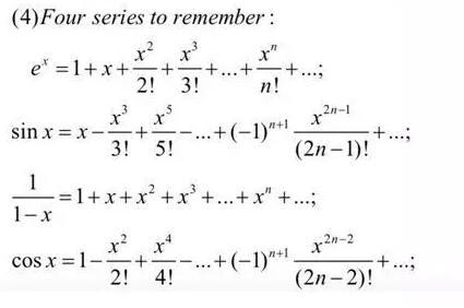 AP微积分公式