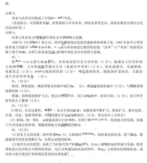 2017福州质检同学试题及地理答案面初中画画图片