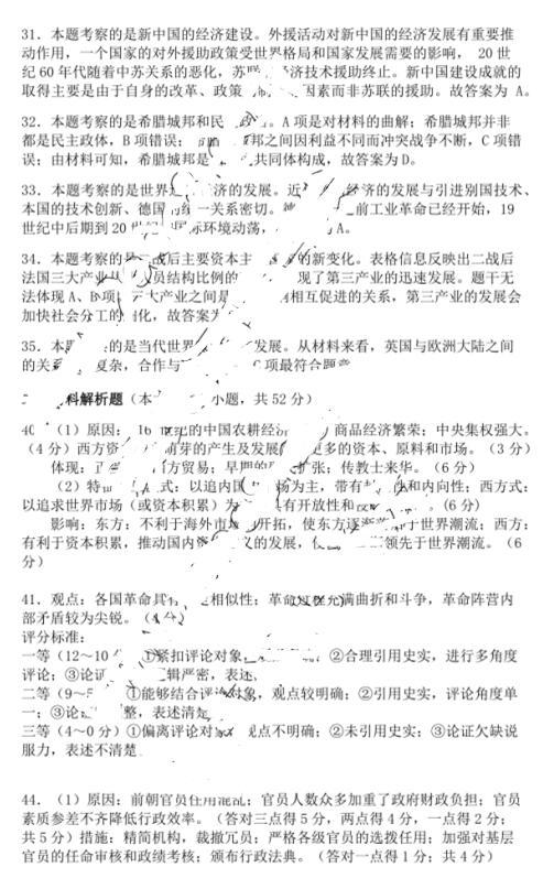 英语作文关于江南风景