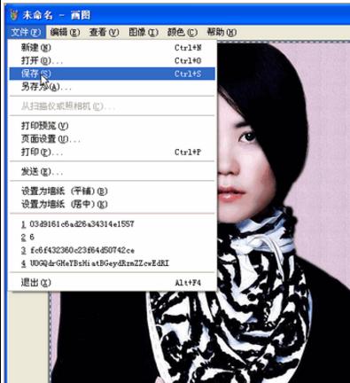 如何制作日语能力考报名电子照(组图)