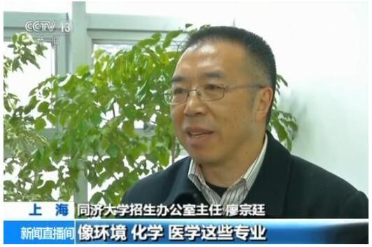 2017浙江上海公布新高考改革:提供更多选择权