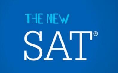 SAT考试和高考哪个难?
