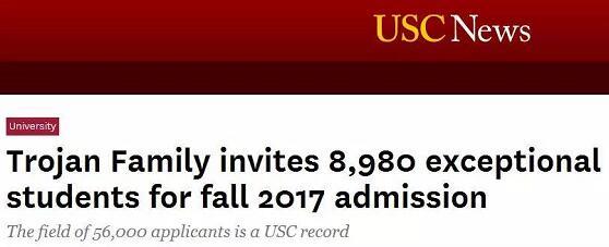 南加州大学2017年录取结果公布