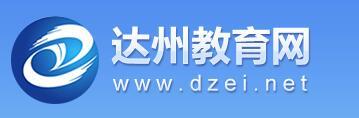 四川省达州市中考录取查询入口