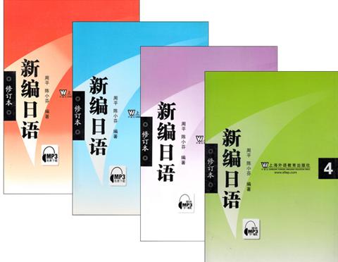 日语考试 日语地图 日语考试资讯 全国 > 正文     教材排版:大开本