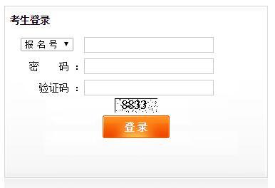 cn或www.shmeea.com.cn)   2,东方网(www.eastday.
