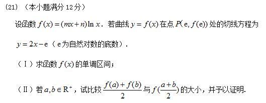 全国卷I高考理科数学压轴题及其解法