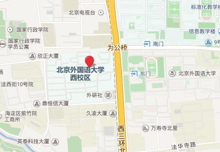 北京外国语大学GRE考点查询/评价/地图/介绍