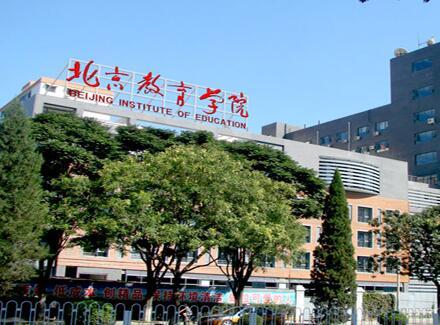 北京市教育考试指导中心GRE考点查询/评价/地图/介绍