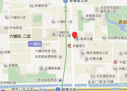 北京教育学院培训中心GRE考点查询/评价/地图/介绍