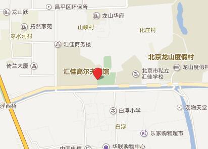 北京市私立汇佳学校GRE考点查询/评价/地图/介绍