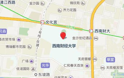 西南财经大学GRE考点查询/评价/地图/介绍
