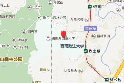 四川外国语大学GRE考点查询/评价/地图/介绍