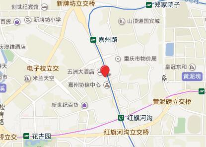 重庆市教育社会考试服务中心GRE考点查询/评价/地图/介绍