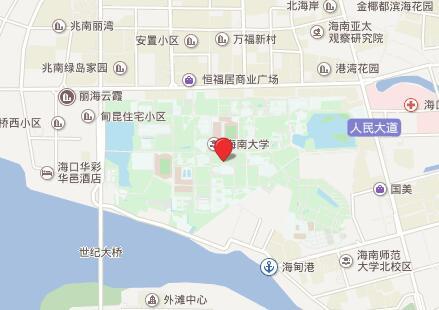 海南大学外国语学院gre考点查询/评价/地图/介绍