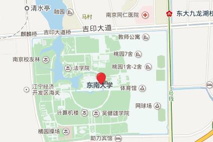 南京东南大学GRE考点查询/评价/地图/介绍