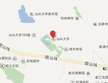 汕头大学GRE考点查询/评价/地图/介绍