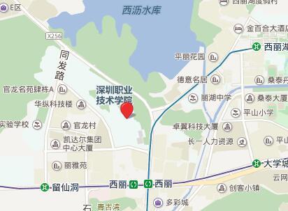 深圳职业技术学院GRE考点查询/评价/地图/介绍