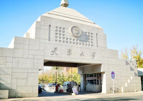 天津大学GRE考点查询/评价/地图/介绍