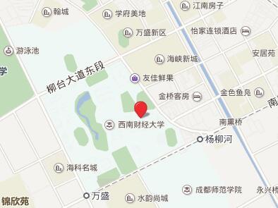 西南财经大学柳林校区GRE考点查询/评价/地图/介绍