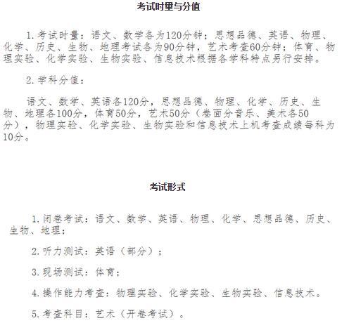 湖南邵阳2017中考时间:6月16至18日
