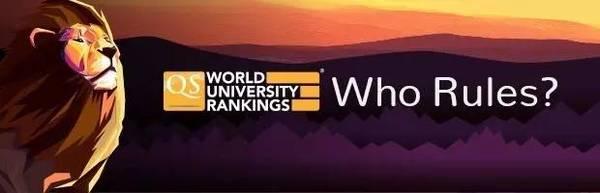 2018QS世界大学排名榜上榜高校最低雅思分数要求