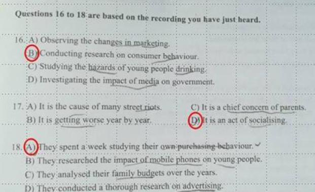 2017年6月英语六级听力真题答案(网友版)