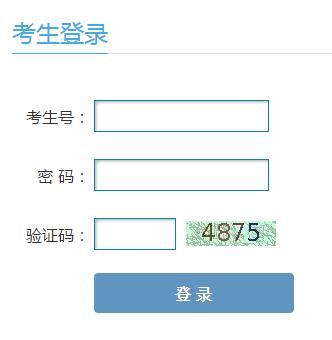 甘肃省教育考试院2017甘肃高考志愿填报入口