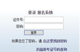 第54届韩语能力考报名入口将于明日开通