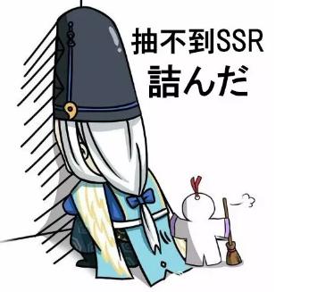 我能怎么办我也很绝望啊用日语怎么说 ?