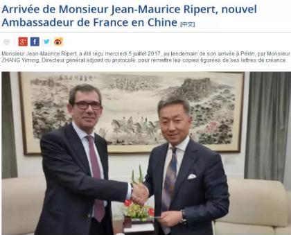 法国新任v大使大使首次致辞视频(中法文对照)装修学视频图片