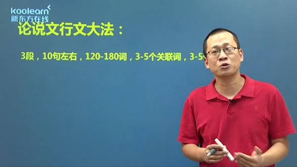 大学英语四级通关全程班【2017年12月】