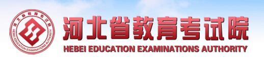 河北教育考试院:河北2017中考录取通知书查询入口